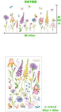 ウォールステッカー/ツリー/ウォールステッカー木/ツリー/植物/大きい/グリーン/壁紙/