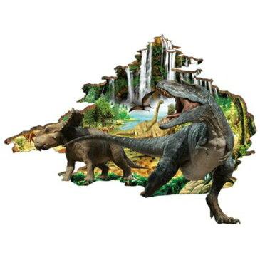 ウォールステッカー 恐竜 動物 子供部屋 窓 トリックアート 3d 男の子 カフェ 植物 木 壁穴 鳥 風景 ステッカー お風呂 床穴 海 写真 星 滝 山 穴 インテリア シール 衛星 景色 ポスター おもちゃ 怪獣 大きい だまし絵 森 森林 ジャングル リビング 塾 教室 恐竜時代 面白い