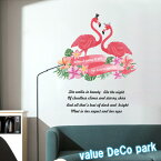 ウォールステッカー おしゃれ フラミンゴ 動物 鳥 花 子供部屋 英字 アルファベット 海 夏 英語 文字 かわいい かっこいい フラワー シール 壁紙 風景 動物園 お風呂 癒し系 浴室 ハワイ サーフ 西海岸 景色 diy 簡単 階段 廊下 ピンク 店舗 事務所 リビング トイレ 面白い