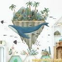 ウォールステッカー 動物 子供部屋 クジラ 魚 シール 子供
