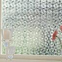 窓 ガラスフィルム 目隠し シート 【水だけ簡単お得な90cm巾】 おしゃれ 外から見えない ガラスシート フィルム 目隠しフィルム 窓ガラス ウィンドウフィルム 厚手 uv カット 防止 目隠しフィルム アンティーク レトロ 紫外線 シール 壁紙 浴室 窓用 出窓 ドア かわいい