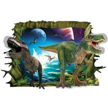 ウォールステッカー 動物 恐竜 トリックアート 子供部屋 壁穴 鳥 風景 アニマル ステッカー シール お風呂 海 写真 星 宇宙 山 穴 インテリアシール 植物 木 文字 衛星 3d 景色 おもちゃ 大きい 船 キッズ だまし絵 地球 火山 溶岩 マグマ リビング 塾 教室 化石 恐竜時代