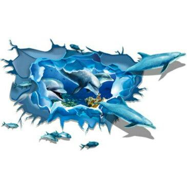 ウォールステッカー 海の中 動物 イルカ シール 子供部屋 壁紙 風景 窓 海 青い 海底 ブルー かわいい お風呂 癒し系 魚 サンゴ礁 フィッシュ 波 ウオールステッカー 3d トリックアート アニマル 風呂 景色 diy 海豚 水族館 シール ウォール 迫力 大きい 簡単 階段 廊下 魚群