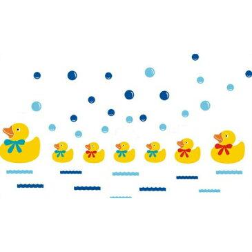 ウォールステッカー あひる アヒル 動物 ステッカー 鳥 壁紙 小鳥 シール アニマル お風呂 インテリアシール ひよこ 木 ディズニー バスルーム インテリア 小さい ウオールステッカー 浴室 かわいい きれい 風呂 トイレ 洗面所 窓 幼稚園 保育園 黄色 キッズルーム 黄色