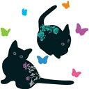 ウォールステッカー 動物 猫 黒猫 ねこ おしゃれ 花 蝶