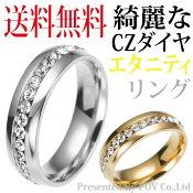 美しいCZダイヤモンドがぐるっと一周入った指輪です。