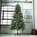 クリスマスツリー 120cm 2020ver. オーナメントなし ドイツトウヒツリー アルザスツリー 高級 クリスマス ツリー 北欧 おしゃれ 本格的 Xmas tree・・・