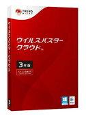 ウイルスバスター クラウド 3年版 2016年9月発売 通常配送商品1