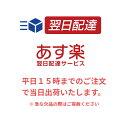 ウェルファンデニム防水シーツ(大判タイプ) グリーン 大判 3