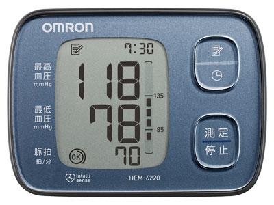 デジタル自動血圧計 / HEM-6220 ブルー 1台