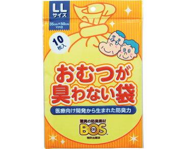おむつが臭わない袋BOS 大人用 袋型 / LL 10枚入 クリロン化成 1袋 JAN4560224462290