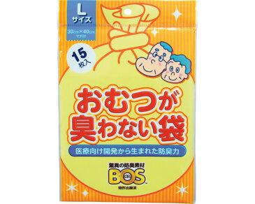 おむつが臭わない袋BOS 大人用 袋型 / L 15枚入 クリロン化成 1袋 JAN4560224462276