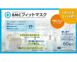 BMCフィットマスク / レギュラー 60枚入 ビー・エム・シー 1箱 JAN4580116955259