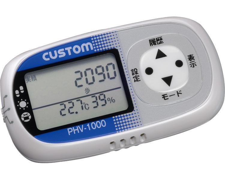 活動量計(熱中症指数/乾燥指数チェッカー付き) / PHV-1000W ホワイト 1個