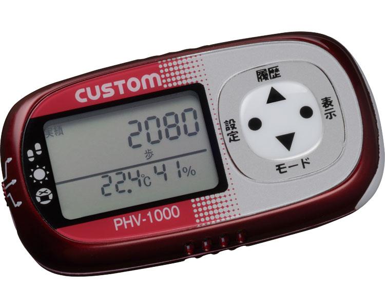 活動量計(熱中症指数/乾燥指数チェッカー付き) / PHV-1000R レッド 1個