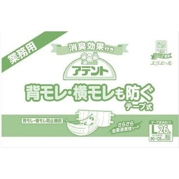アテントテープ式背モレ横モレも防ぐL26枚 袋 JAN4902011761047