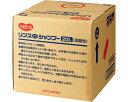 ハビナース リンスインシャンプー(弱酸性) / 11906→11185 20L ピジョン 1箱 JAN4902508119061