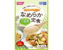 なめらか定食 八宝菜 / 225g ホリカフーズ 1個 JAN4977...