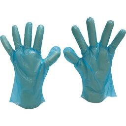 エフピコ WエンボスGLOVE26 ブルー S 袋(100枚入) 1袋