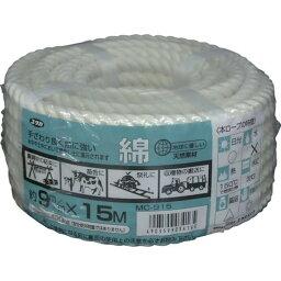 ユタカメイク ロープ 綿ロープ万能パック 9φ×15m 1巻