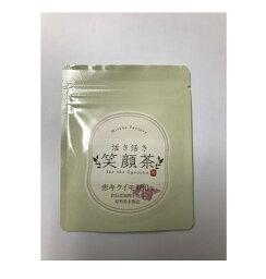 秋田県産 活き活き笑顔茶 赤キクイモ 1袋30g