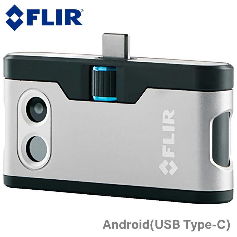 スマートフォン・携帯電話アクセサリー, スマートフォン用カメラレンズ FLIR ONE for ANDROID Gen3 USB-C 3 USB-CAndroid 5.0