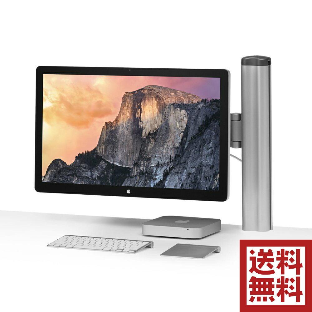 i Bretford MobilePro デスクマウント TY173LL/A iMac/Cinema Display/Thunderbolt Display対応 VESA ディスプレー モニター:バリューマックス