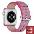 アップル(Apple) 純正 Apple Watch 38mmケース用 ウーブンナイロン (ピンク)