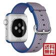 アップル(Apple) 純正 Apple Watch 38mmケース用 ウーブンナイロン (ロイヤルブルー)