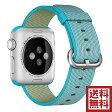アップル(Apple) 純正 Apple Watch 38mmケース用 ウーブンナイロン (スキューバブルー)