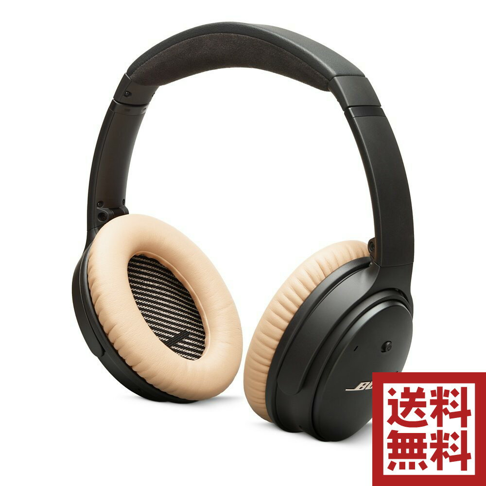 Bose QuietComfort 25 Acoustic Noise Cancelling Headphones ブラック & ゴールド:バリューマックス