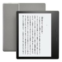 Amazon(アマゾン)Kindle Oasis キンドル オアシス 電子書籍リーダー 7インチ 防水機能[第9世代] (Wi-Fi/8GB/キャンペーン情報なし)