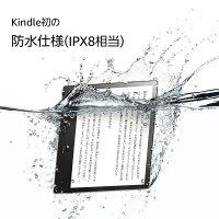 Amazon(アマゾン)Kindle Oasis キンドル オアシス 電子書籍リーダー 7インチ 防水機能[第9世代] (Wi-Fi/32GB/キャンペーン情報あり)