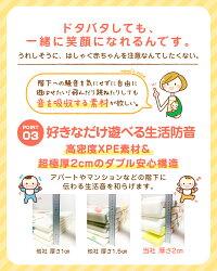 ベビーマットベビープレイマット赤ちゃんプレイマットベビー折りたたみ防水厚手日本製