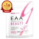 EAA BEAUTY Produced by 山本義徳 255g ベリー風味 必須アミノ酸 その1