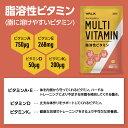 《セット購入で15%OFF!》【VALX(バルクス) マルチビタミン水溶性ビタミン&脂溶性ビタミンセット】 ビタミンA ビタミンD ビタミンE ビタミンK ビタミンC ビタミンB1 ビタミンB2 ビタミンB6 ビタミンB12 サプリ サプリメント ビタミン 2