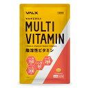 【VALX(バルクス) マルチビタミン 脂溶性ビタミン】サプリ サプリメント ビタミン ビタミンA 750μg ビタミンD 50μg ビタミンE 268mg ビタミンK 200μg配合