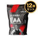 【お得な12個セット】VALX (バルクス) EAA9 Produced by 山本義徳 750g コーラ風味 EAA 必須アミノ酸 イーエーエー ナイン ベータアラニン 配合 男性 女性 ダイエット 筋トレ サプリ オススメ 送料無料