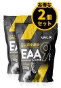 【お得な2個セット】VALX (バルクス) EAA9 Pro...
