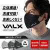 VALXスポーツマスクトレーニングマスク