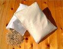 職人さんがひとつひとつ手作りでつくる癒しの枕送料無料!【特許安眠枕】 檜と備長炭の癒し枕