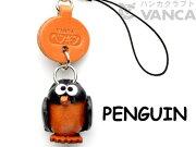 ペンギン バンカクラフト レビュー