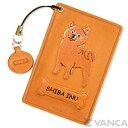 通勤・通学時も愛犬と一緒♪ユニークでかわいいワンちゃんの本革製パスケース。カラーバリエー...