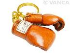 ボクシンググローブ キーホルダー【レザー 本革 VANCA バンカクラフト革物語 国産 ハンドメイド 贈り物 即納】