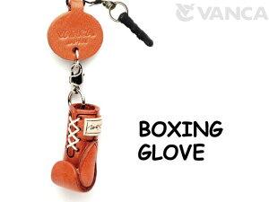 ボクシング グローブ イヤホンジャックアクセサリー バンカクラフト レビュー スポーツ