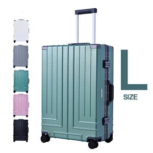 【800円OFFクーポン!!】 スーツケース キャリーケース キャリーバッグ フレーム L サイズ TSAロック搭載 一年間保証 軽量 大型  7日〜14日用 suitcase  Travelhouse RM18076