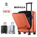 【10%OFFクーポン適用!】スーツケース フロントオープンSサイズ 機内持ち込み 前ポケット付 キャリーケース キャリーバッグ 1〜3日用 小型 TSAロック搭載 一年間保証 15.6寸ノート対応 suitcase Merax 17003