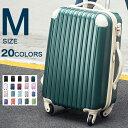【10%OFFクーポン!】スーツケース Mサイズ キャリーバ