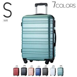 【全品P3倍★5/21限定!!】 機内持ち込み  Sサイズ キャリーケース かわいい キャリーバッグ スーツケース 1年間保証  小型 suitcase  TANOBI HY5515