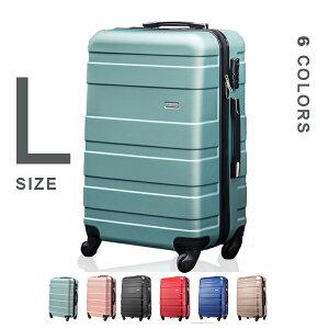 【700円OFFクーポン!!】スーツケース キャリーケース キャリーバッグ ファスナー L サイズ 7日〜14日用 大型 1年間保証 国内旅行用 suitcase TANOBI  ABS5320